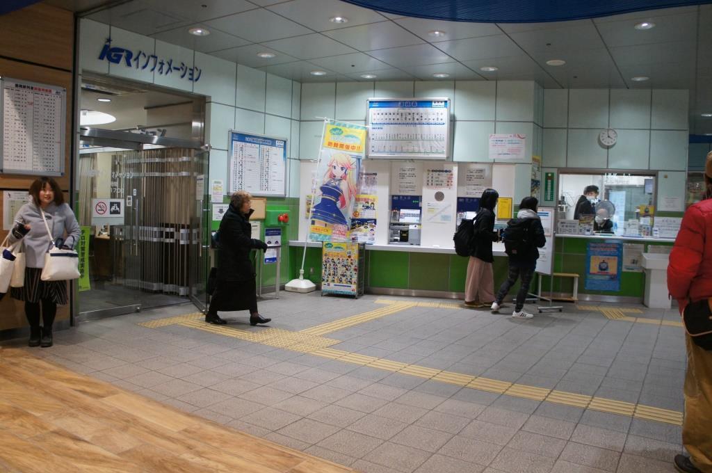 盛岡駅08