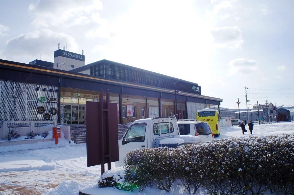 久慈駅20