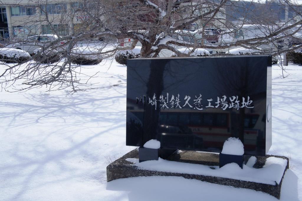 久慈駅33