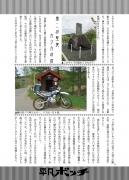 Elysian34新刊2