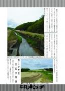 Elysian34新刊見本2