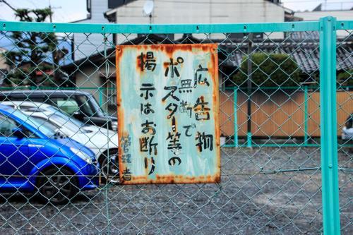 IMG_0987-2.jpg