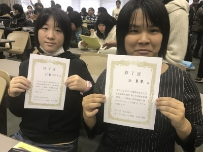 Photo 2017-12-10 12 07 35 (400x300)