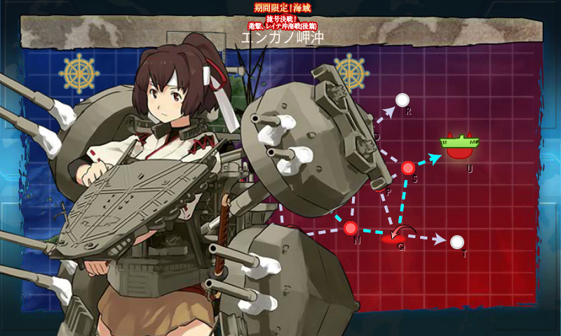 KanColle-180221-19534590.png