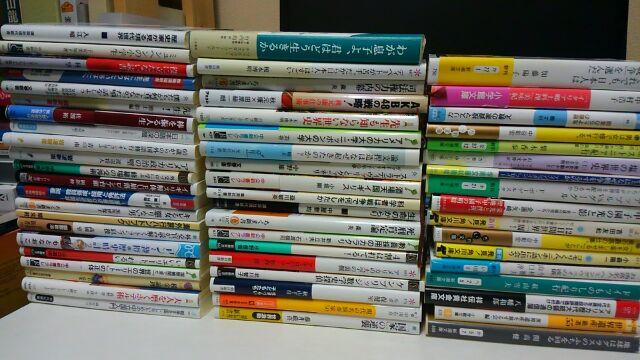 20171209_本買取・岡山