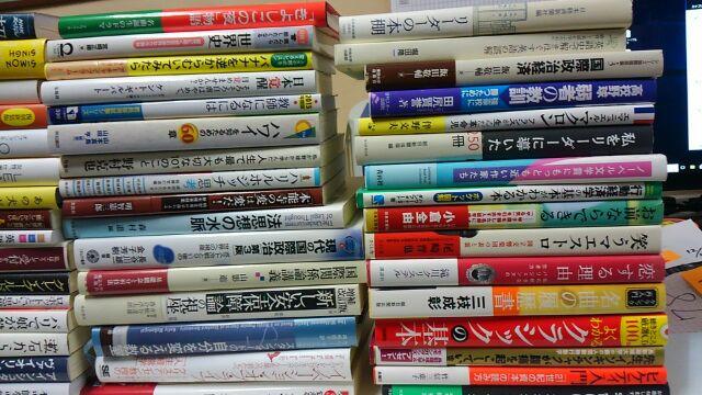 20171209_法律書買取岡山
