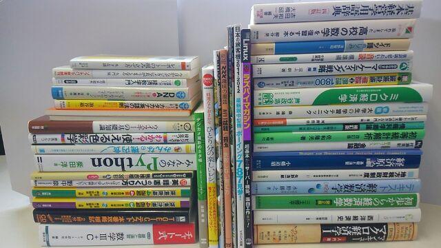 経済学_経営学_語学_買取