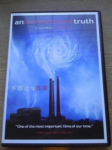 不都合な真実DVDパッケージ