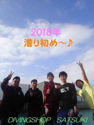 2018_01010045b.jpg