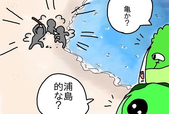 宇宙旅行2