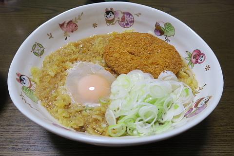 yuusui4