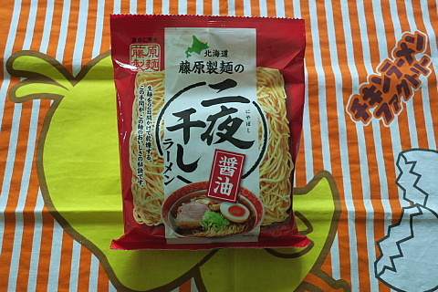 yuusui7