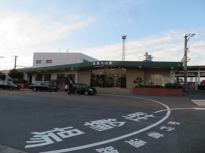 伯耆大山駅1
