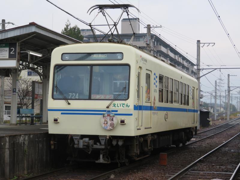 宝ヶ池駅2