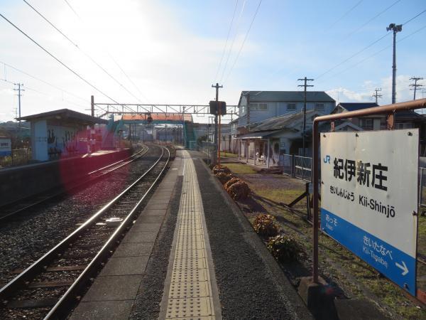 紀伊新庄駅2