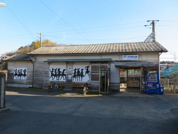紀伊新庄駅1