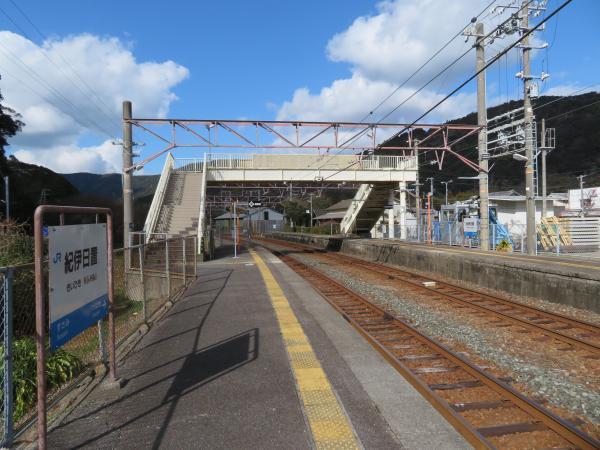 紀伊日置駅2