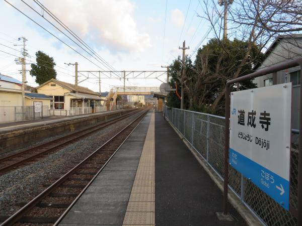 道成寺駅2
