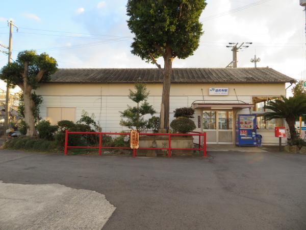 道成寺駅1
