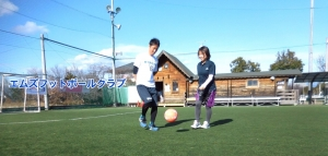 emzfootball