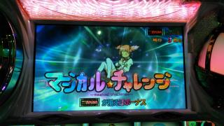s_WP_20180202_09_19_38_Pro_魔法少女まどか★マギカ_マジカルチャレンジ!