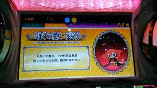 s_WP_20180202_09_54_28_Pro_魔法少女まどか★マギカ_変身前!