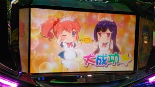 s_WP_20180219_11_06_16_Pro_ツインエンジェルブレイク_すみれ誕生日_メイド演出成功!
