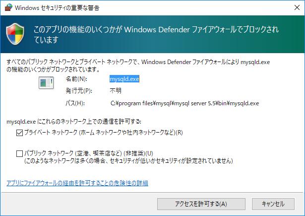 MySQLfire.png
