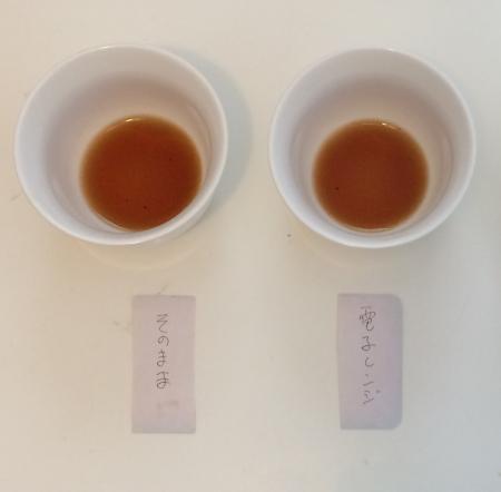 電子レンジコーヒー