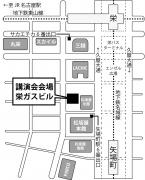 会場 ガスビル地図