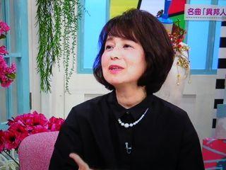 久米小百合さんテレビ