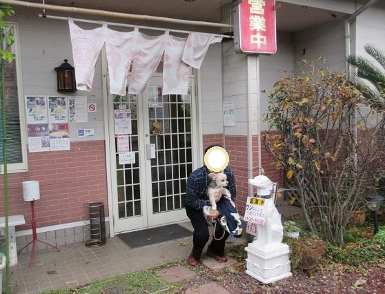 1C01S  餃子こうげん倶楽部 1028