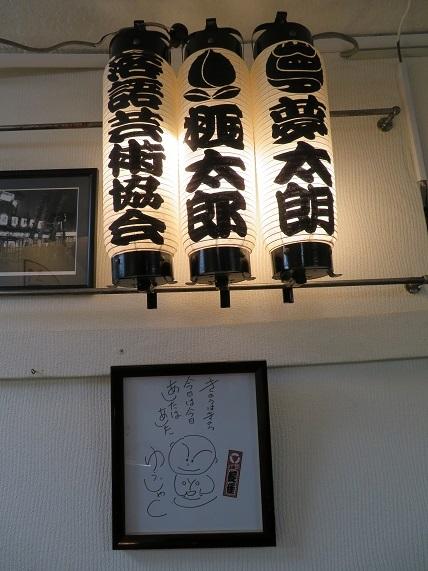 1B01 浅草演芸ホール 0208