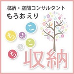 choco_logo -縮小