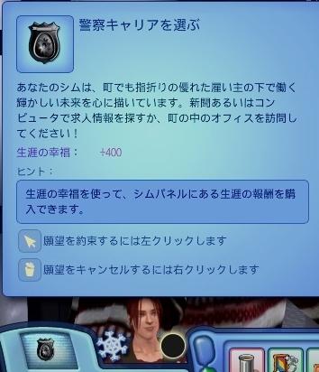homestay_jinansan04.jpg