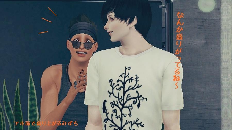 homestay_jinansan125.jpg