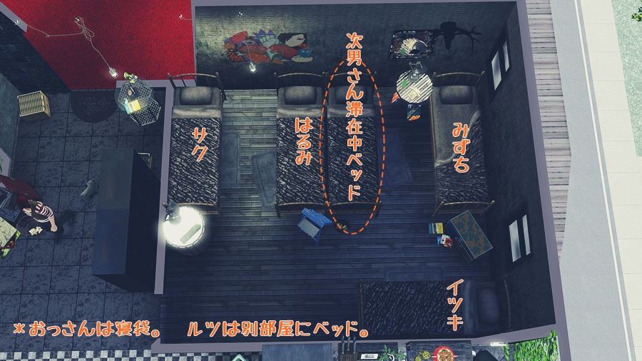 homestay_jinansan13.jpg