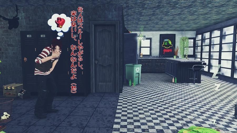 homestay_jinansan16.jpg