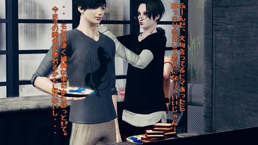 homestay_jinansan90.jpg