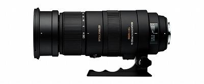 APO 50-500mm