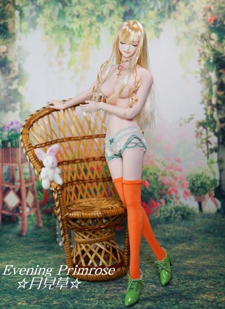 Carrot06.jpg
