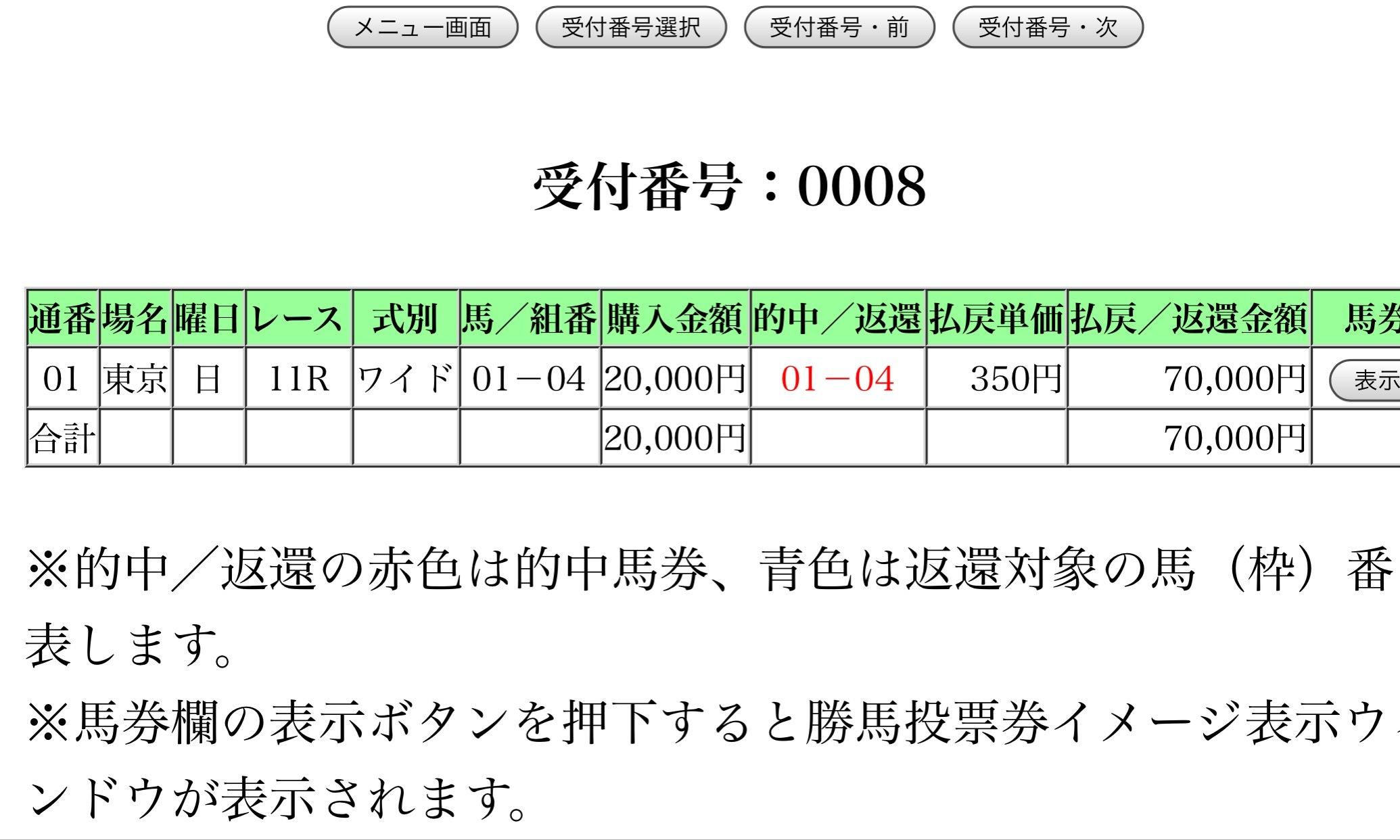 201712010901592c2.jpg