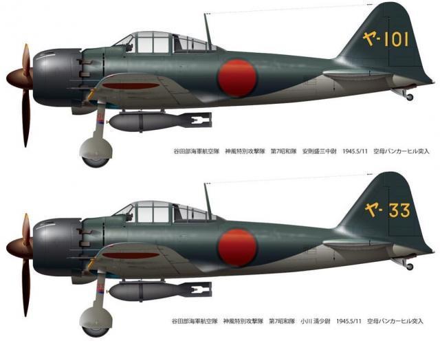 kamikazedai7syouwatai_-_コピー_(2)_convert_20171229181502