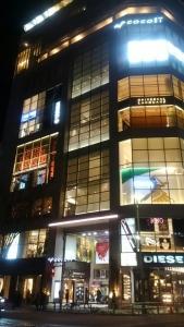 渋谷です!
