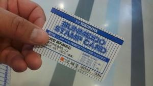 こんなポイントカードが!