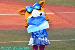 I☆YOKOHAMA DAY