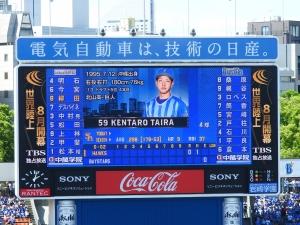 YOKOHAMA DAY。