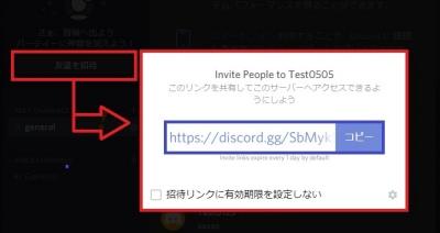 Disco010.jpg
