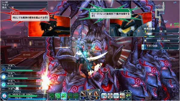 enemy_ss_04_l.jpg