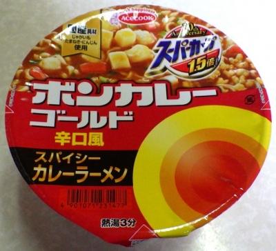 1/22発売 スーパーカップ1.5倍 ボンカレーゴールド辛口風 カレーラーメン